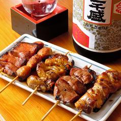 菊乃家 本店のおすすめ料理1