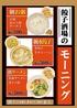餃子酒場 吉祥寺店のおすすめポイント2
