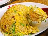 希望軒 甲南山手店のおすすめ料理2