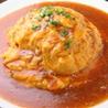 中華料理 倚水軒のおすすめポイント3