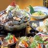 さかな問屋 浜庖丁 千葉西口店のおすすめポイント3