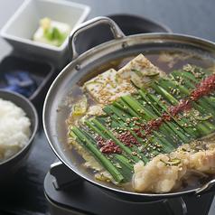 博多もつ鍋 いっぱち 新大阪店のおすすめランチ1