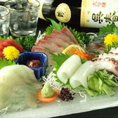 くつろぎ庵のおすすめ料理2