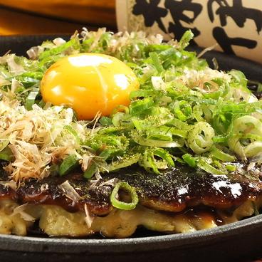 teppan大ning 咲輪のおすすめ料理1