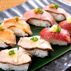 肉の寿司盛り合わせ 8貫