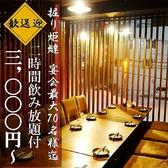 粋な居酒屋 あいよ 札幌駅 北口店の写真