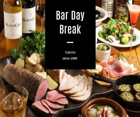 Bar Day Break tokyo バーデイブレイクトウキョウ