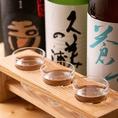 地酒飲み比べ三種!京都の地酒を飲み比べでもお楽しみいただけます。すっきり飲みやすいものから、日本酒らしいパンチのあるお酒まで、種類の異なる3種をお楽しみいただけます。内容は季節によって異なります。