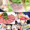 阿波ダイニング しん坊 SHINBO 国府店のおすすめポイント2