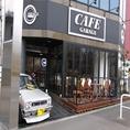 昭和記念公園前の解放感あるお店です♪