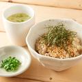 料理メニュー写真■丼めしセット(特製鶏スープ付き)