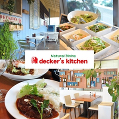 decker's kitchenの写真