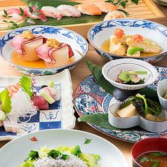 魚料理とすし 下の一色 グローバルゲート店のコース写真