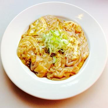 梅田家のおすすめ料理1