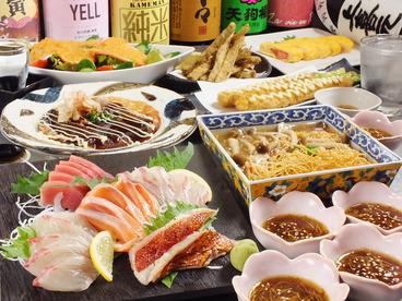 逸品料理 亀萬のおすすめ料理1