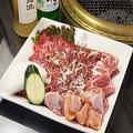 料理メニュー写真【盛り合わせ】Bセット