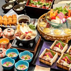 香家 こうや kouya 新宿西口駅前店のおすすめ料理1