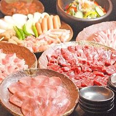 百えん屋 名古屋駅西口店のおすすめ料理1