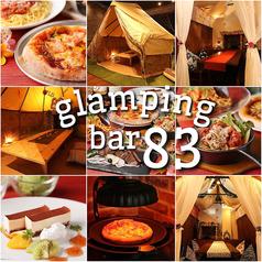 glamping bar 83 グランピングバー ヤミーの写真