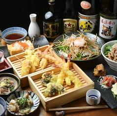 天ぷらスタンド KITSUNE 原店のコース写真
