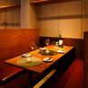 厳選肉と炭火Dining 肉ドシ 国分寺店のおすすめポイント2