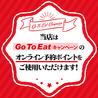 にじゅうまる NIJYU-MARU 新横浜アリーナ通りビル店のおすすめポイント1