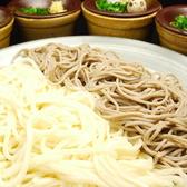 くつろぎ庵のおすすめ料理3