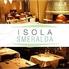 ISOLA SMERALDAのロゴ