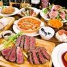 ビストロ ギャツビー 恵比寿店のおすすめポイント1