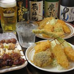 串八のおすすめ料理1