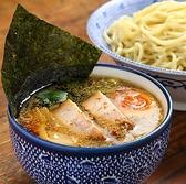 ちゃーしゅうや武蔵 浜松市野店のおすすめ料理2