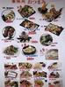 中華料理 香港苑 竹の塚店のおすすめポイント1