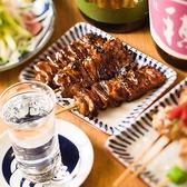博多串焼き バッテンよかとぉのおすすめ料理2