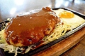料理メニュー写真ハンバーグ(自家製ひき肉)