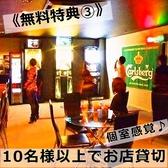 Darts&cafe Over オーバー 福岡 西新店の雰囲気2