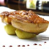 鉄板屋 くびれ 恵比寿のおすすめ料理3