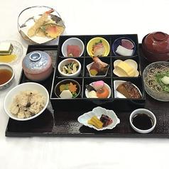 ホテルルビノ京都堀川 ブランヴェールのコース写真