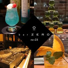 bar ZEROの写真
