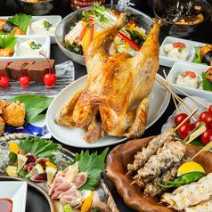 香鶏酒房 鳥八 神田店のおすすめ料理1