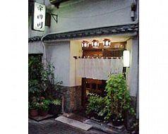 日本橋 宇田川の写真