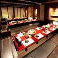 2名様から和モダンな個室でご案内いたします。赤坂 、溜池山王の個室居酒屋でご宴会、接待 、飲み放題 、和食を。