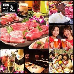 焼肉 一気 栄店特集写真1