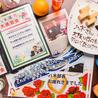 日比谷 バー Bar 三田店のおすすめポイント1