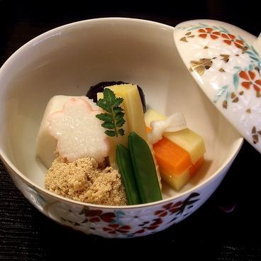 赤坂 光楽亭 荒木町のおすすめ料理1