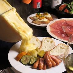 モグピアッティ MOGU Piattiのおすすめ料理1