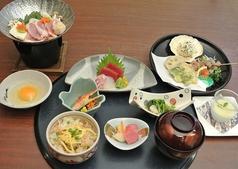酒肴旬 三ッ石のおすすめ料理1