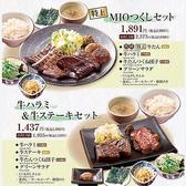 牛タンと和牛焼き 青葉苑 天王寺MIOプラザ館店のおすすめ料理2
