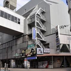 酒と和みと肉と野菜 富山駅前店の外観1