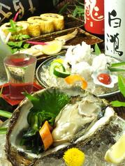 広島酒呑童子の特集写真