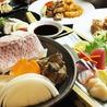 徳島の味処 海鮮焼き 味の城のおすすめポイント2